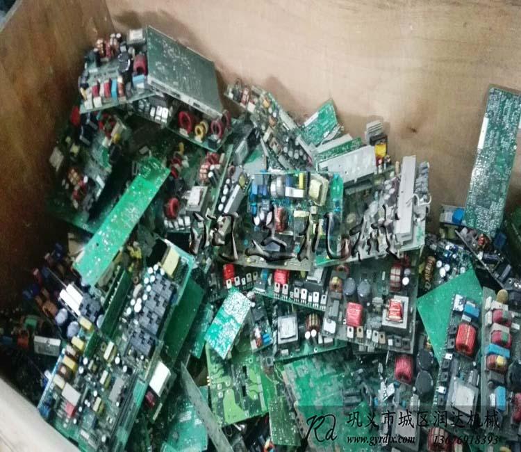 报废电路板原料金属资源再生处理系统及方法